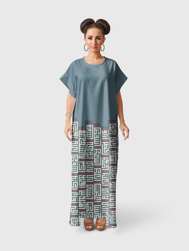 Kufi poem in retro - Short Sleeve Dress