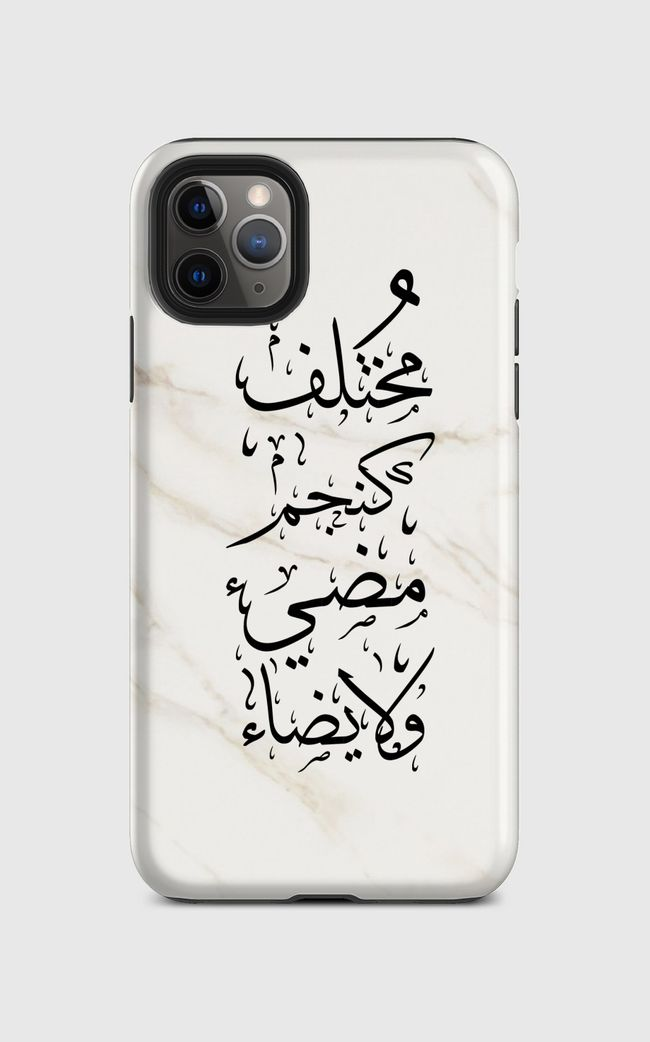 مختلف | different - iPhone