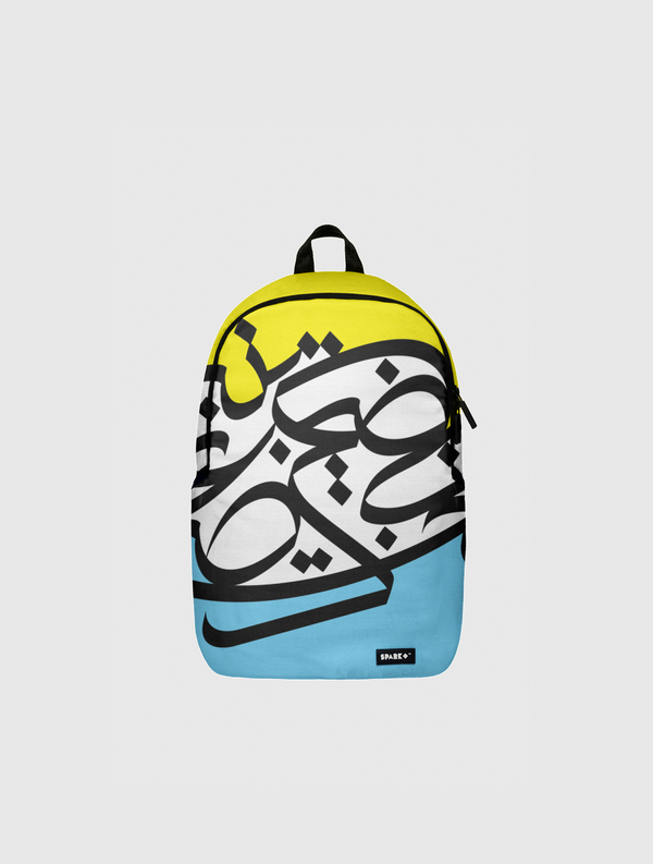 Blue Gold Spark Backpack