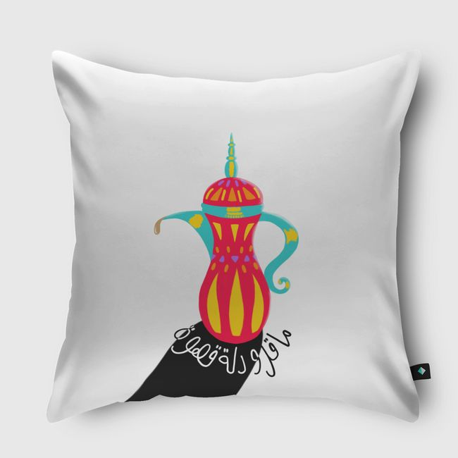 دلة قهوة - Throw Pillow