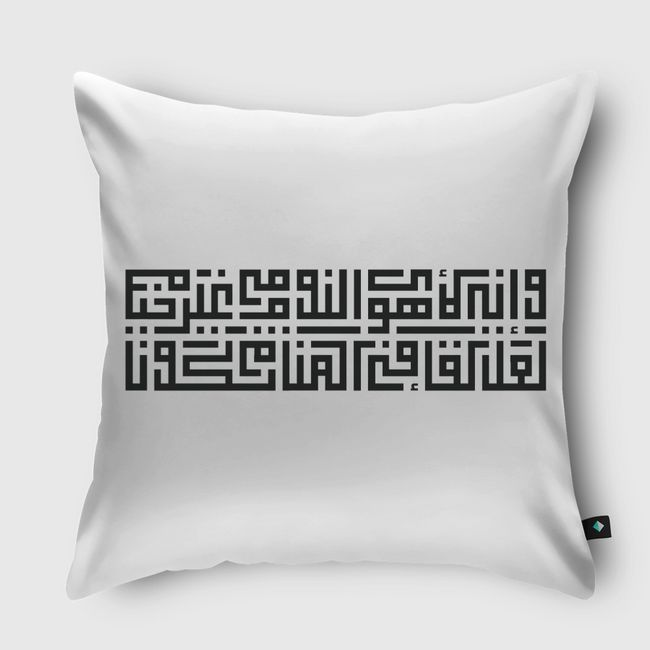 square kufic script - undefined
