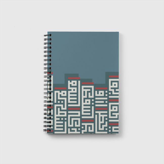Kufi poem in retro - Notebook