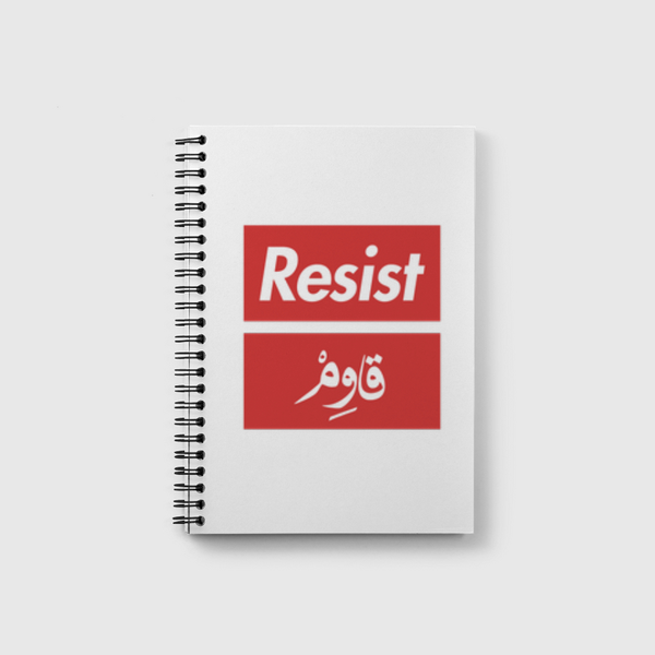 Resist | قاوم Notebook