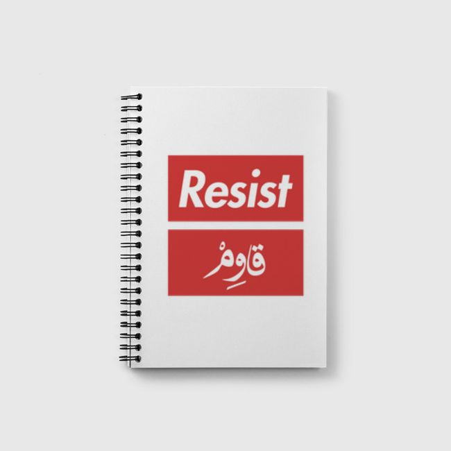 Resist | قاوم - Notebook