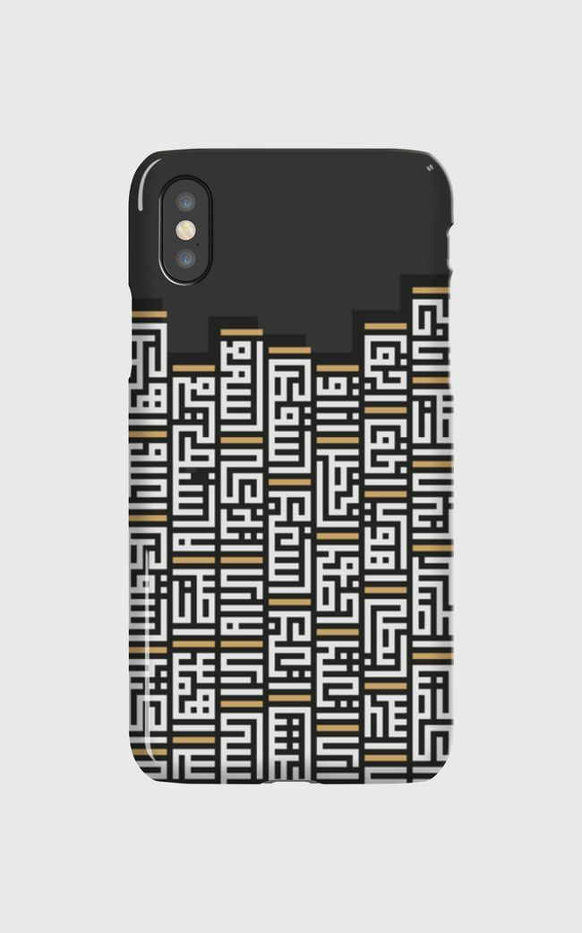 Kufi retro touch  - iPhone