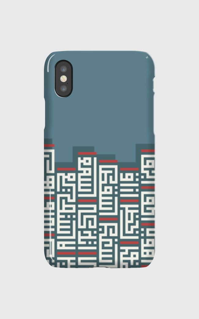 Kufi poem in retro - iPhone