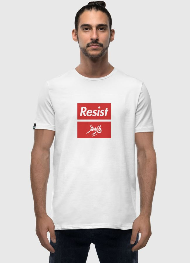 Resist | قاوم - undefined