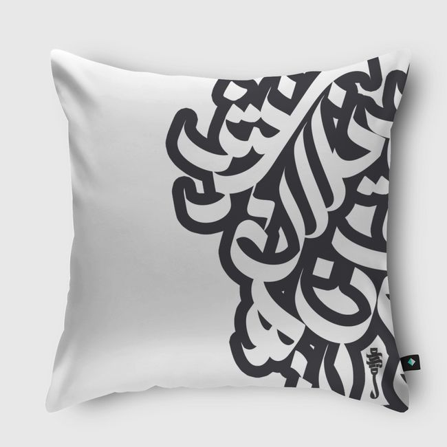 B&W digital Alphabet - Throw Pillow