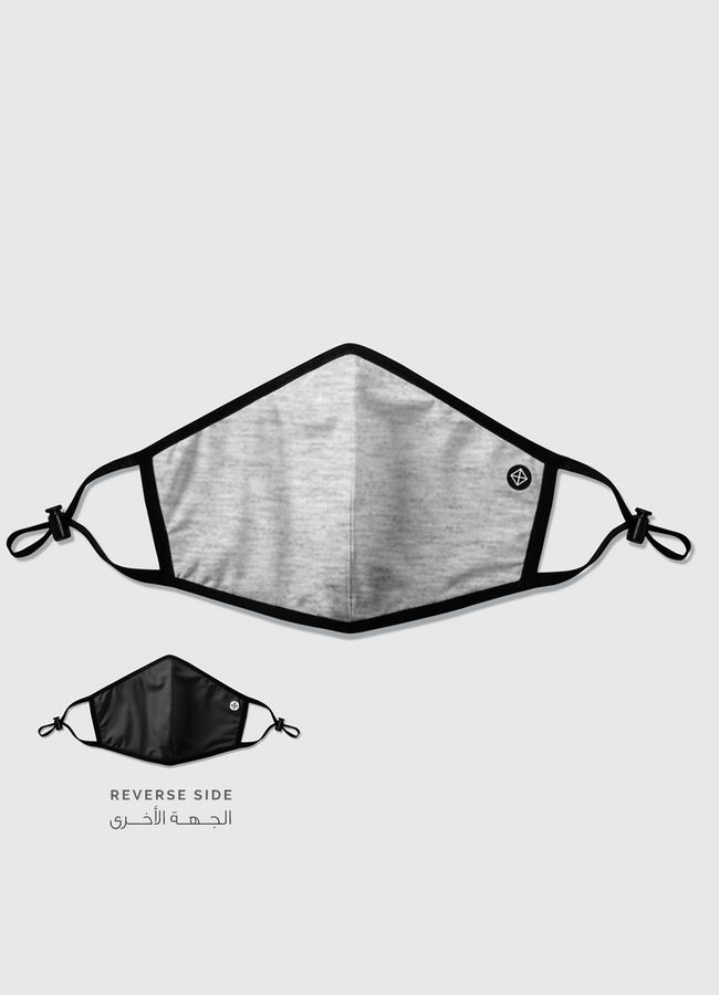 Heather Grey - 100% Cotton - Reversible Mask