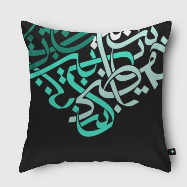 The Spark  - Throw Pillow