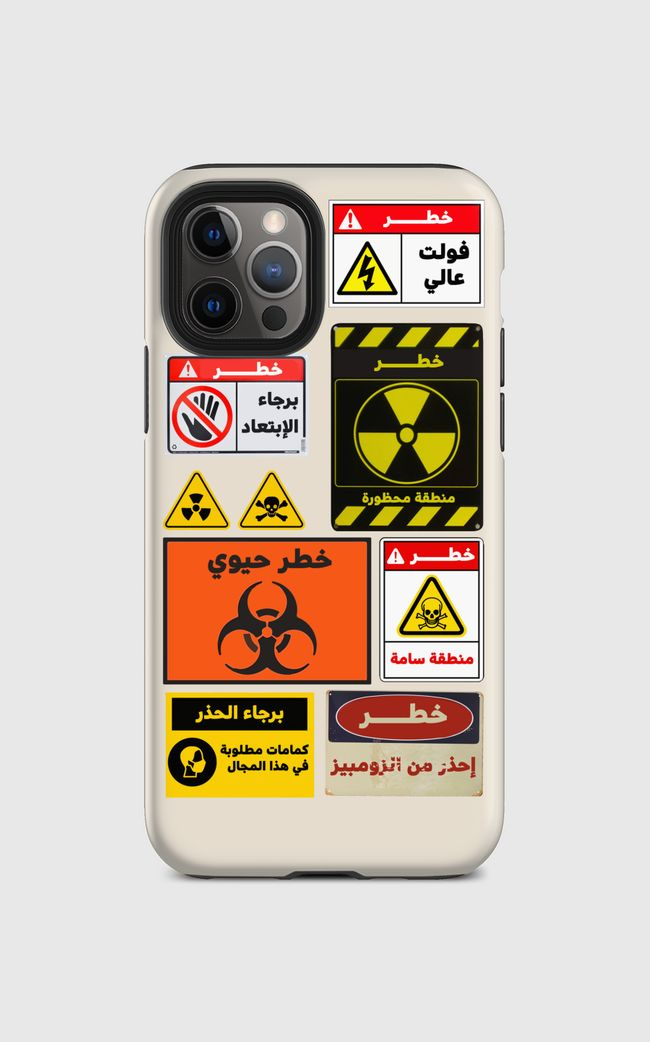 Warning - iPhone