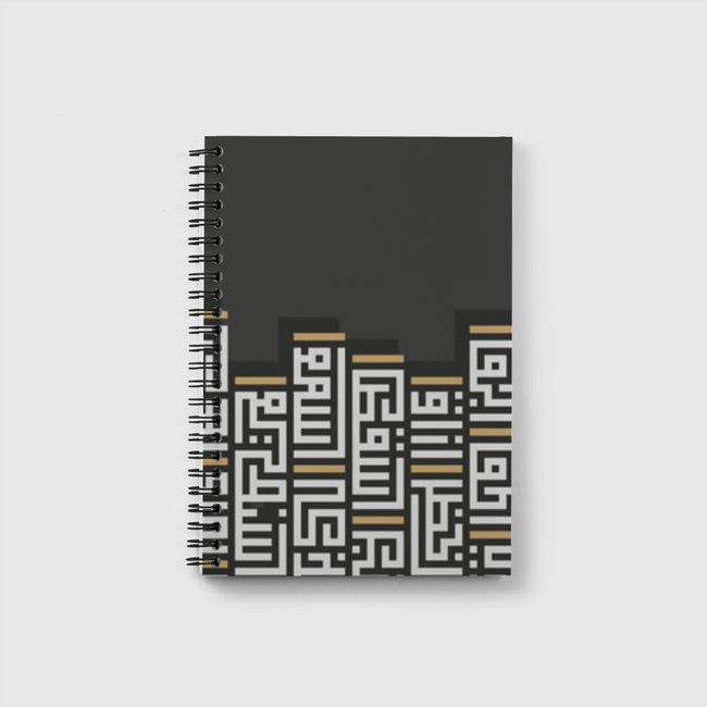 Kufi retro touch  - Notebook