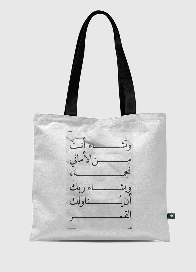 Wish | Quote Wall Art - Tote Bag