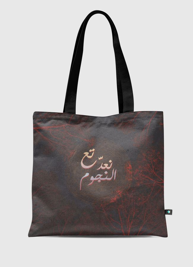 Let's count the stars - Tote Bag
