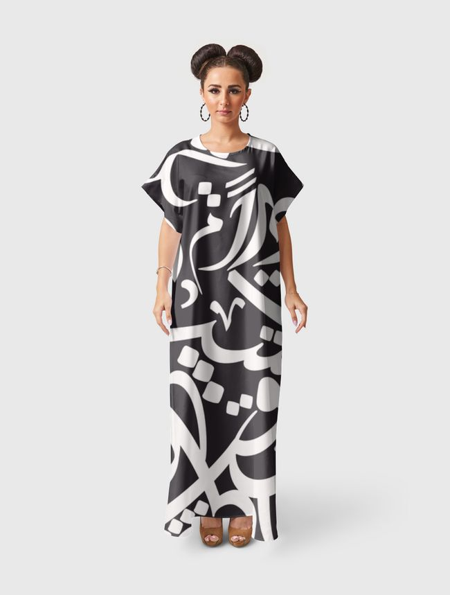 Arab Calligraphy - Short Sleeve Dress