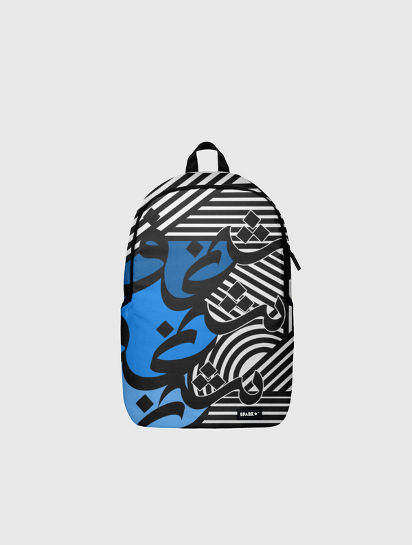Passion |  شغف Spark Backpack