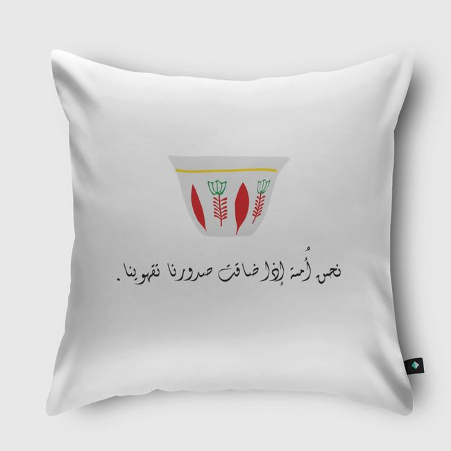 arabic coffee design - undefined