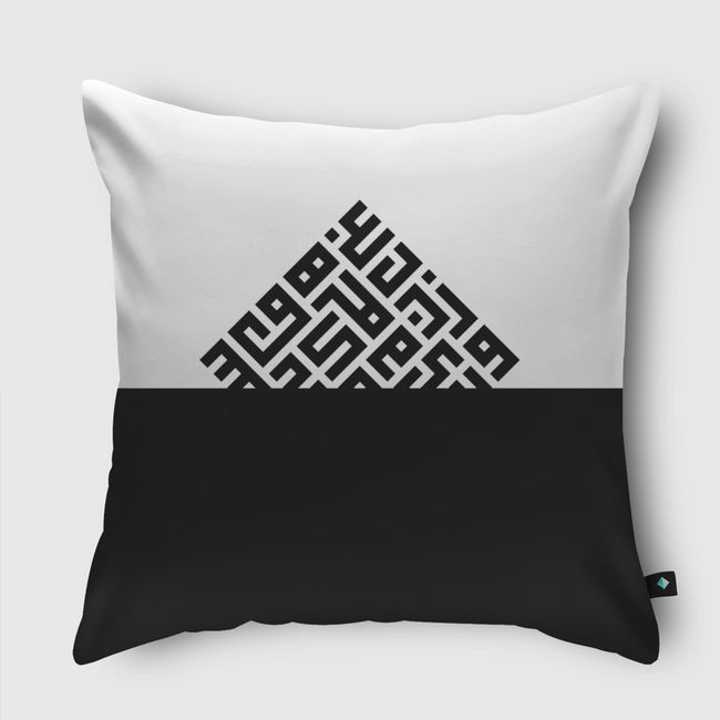 Kufi - Throw Pillow