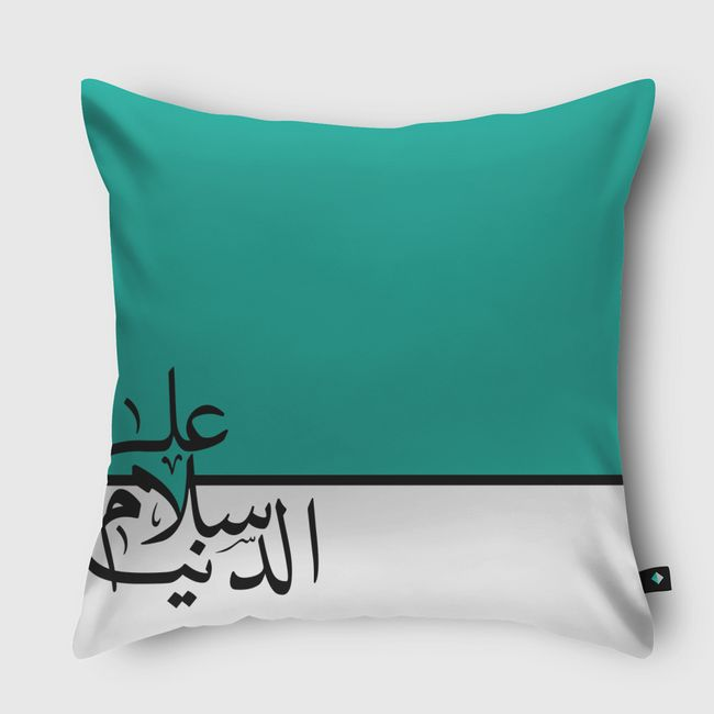Peace Upon the World - Throw Pillow