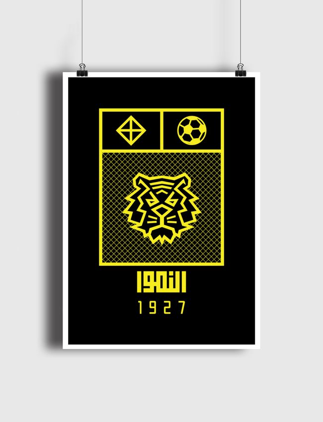Tigers | Back Print - Poster