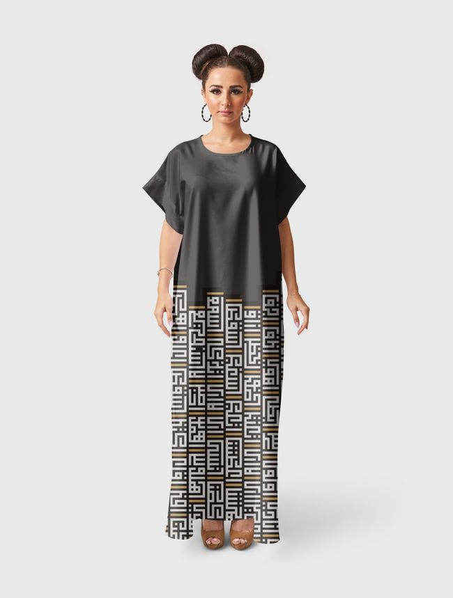 Kufi retro touch  - Short Sleeve Dress