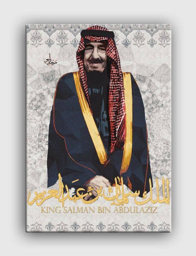 KING SALMAN - Canvas