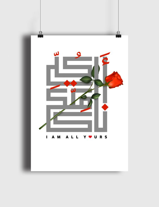 I am all yours - Poster