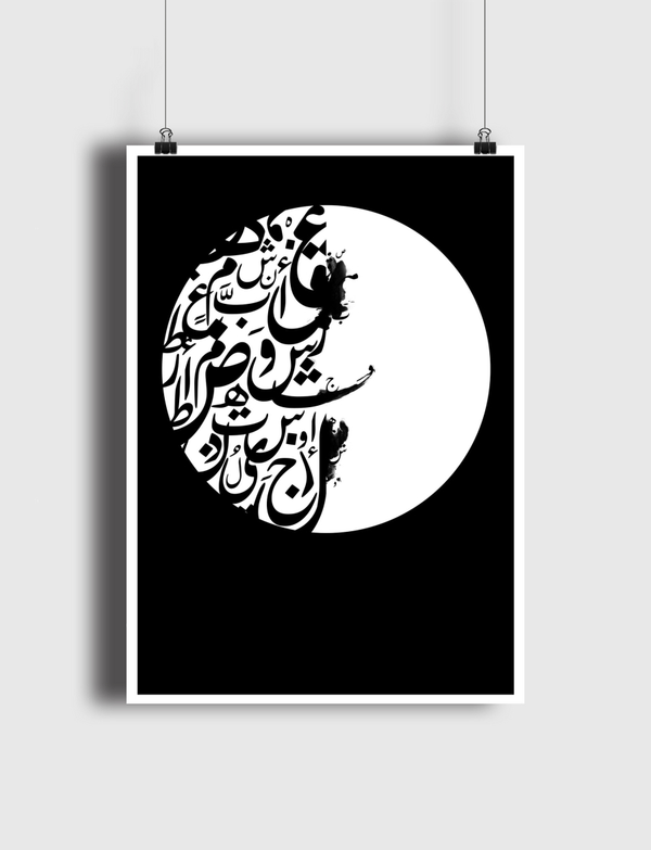 Arabic letters-B Poster