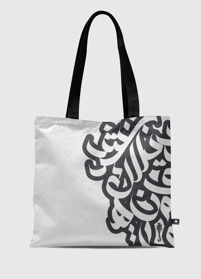 B&W digital Alphabet - Tote Bag